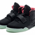 Female Nike Air Yeezy II 2 NGR - Black - Solar Red Running Shoes