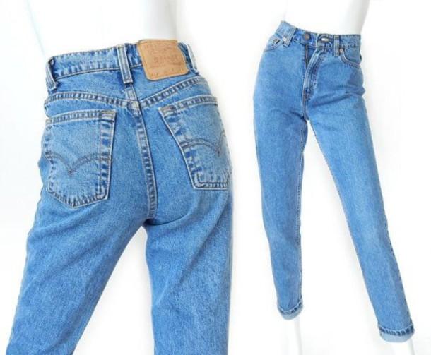 High Fashion Denim Jeans