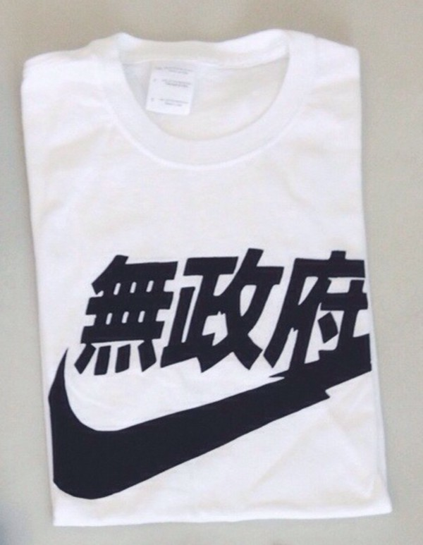 Favori T-shirt Nike Japan Fan Made Logo Noir Blanc (XS au XL) PL67