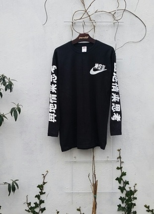 Pale Indie Sweatshirt Grunge Nike Hba Japan Air Black Rare Nile F08BOqSwx
