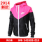 Genuine nike female models wind runner 545909612018019 tmall windrunner jacket