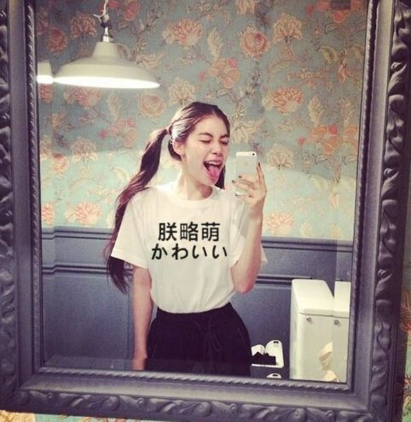 T Shirt Japan Hipster Instagram It Girl Shop Casual