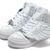 Popular Adidas OBYO Jeremy Scott JS Wings White Silver popular shoes hot sale online that famous
