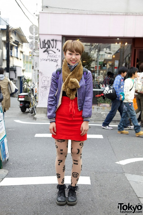 Candy skirt, ruffle socks & piercings in harajuku