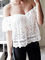 Sexy white off shoulder loose lace top