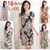 L-4XL 2014 new fashion women summer dress slim tunic milk silk print floral dresses casual plus size sexy dress vestidos S0623 | Amazing Shoes UK