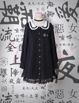 dress black dress gothic lolita lolita