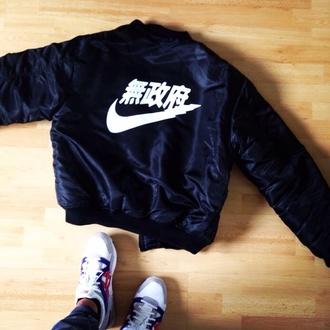 jacket bomber jacket menswear oversized