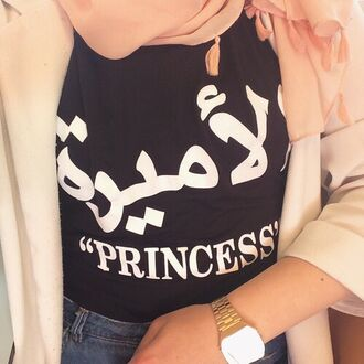 shirt arabic writing t-shirt arabic top princess swag pull girl girly outfit cool funny style shorts