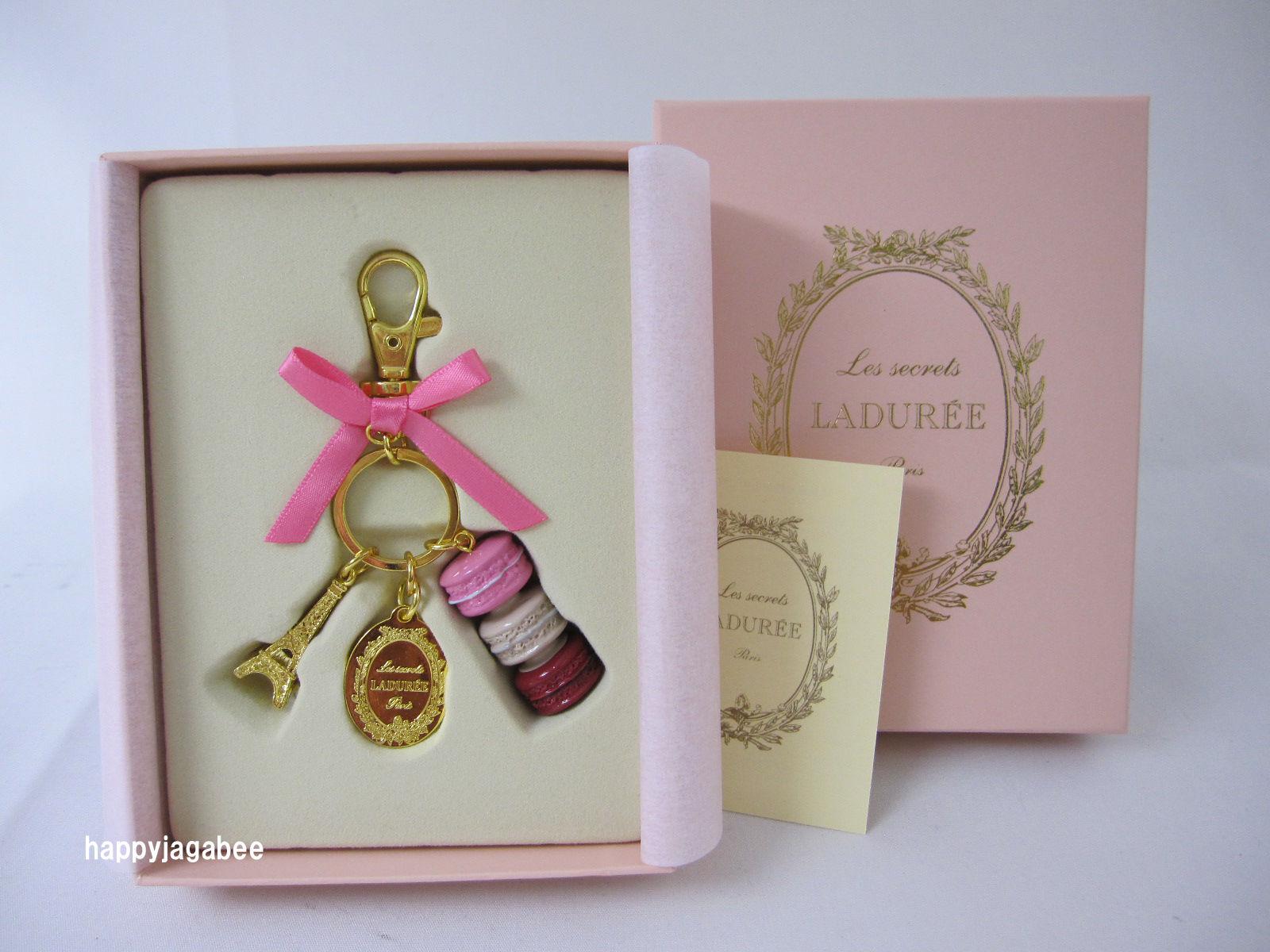 Laduree keychain macaron pink, black, green from delightfulllipstick on storenvy