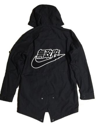 coat black japanese nike bomber jacket streetwear parka nike bomber jacket