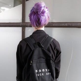 bag hiragana black backpack school bag japan japanese kanji pastel hair purple hair black bag fuck off black backpack back to school style tumblr grunge chinese