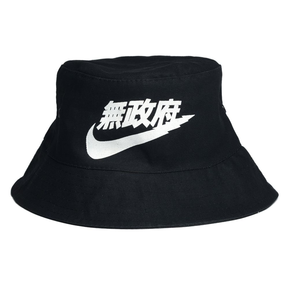 Nike Tick Inspired Air Tokyo Bucket Hat Cap Very Rare Kyc