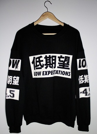 sweater white black unisex low low expectations crewneck pullover