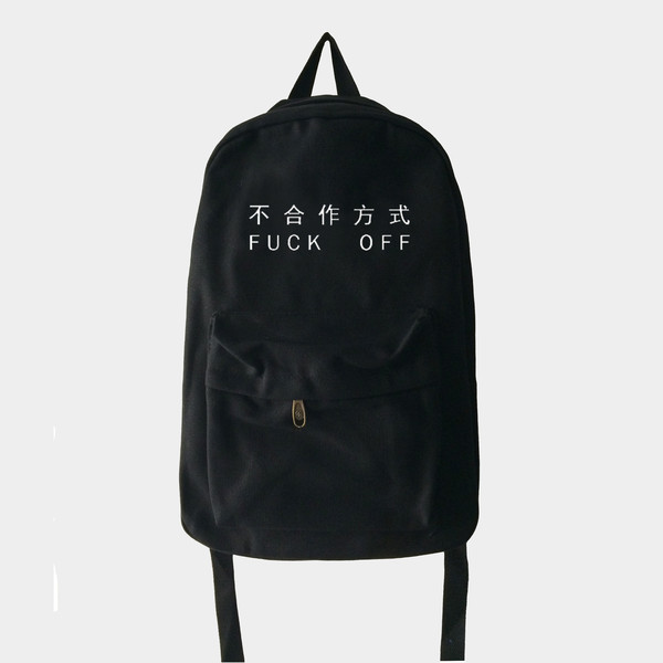 Fuck off backpack