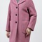 Modern blue rakuten ichiba shop | rakuten global market: maxmara /weekend max mara / coat /piombo / rose pink series 50861453 011 womens