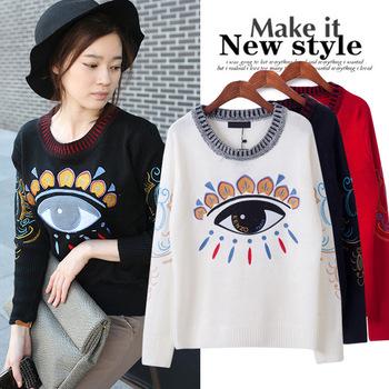 2015 fashion sale winter Korean women female college eyes ...
