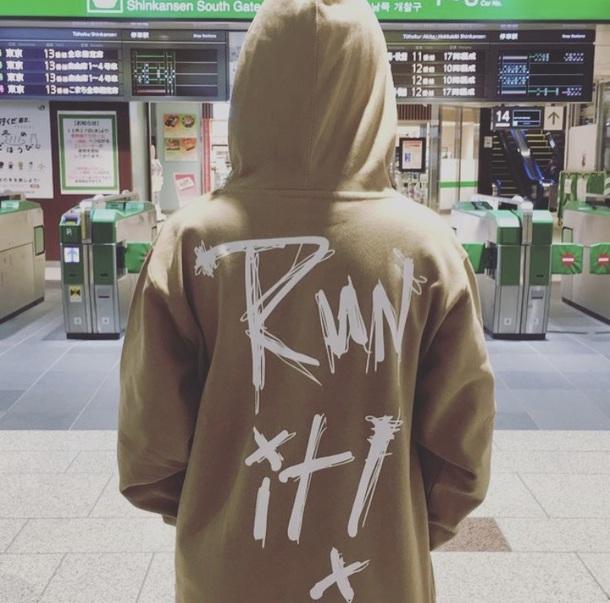 a87bf731 jacket rory kramer dare to live run it tan hoodie justin bieber martin  garrix rory kramer
