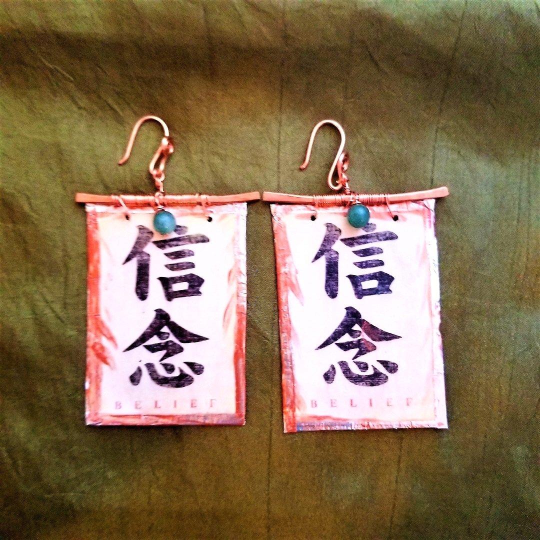 Belief Kanji Dangle Earrings