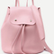 Pink faux leather drawstring flap backpack with clutch -shein(sheinside)