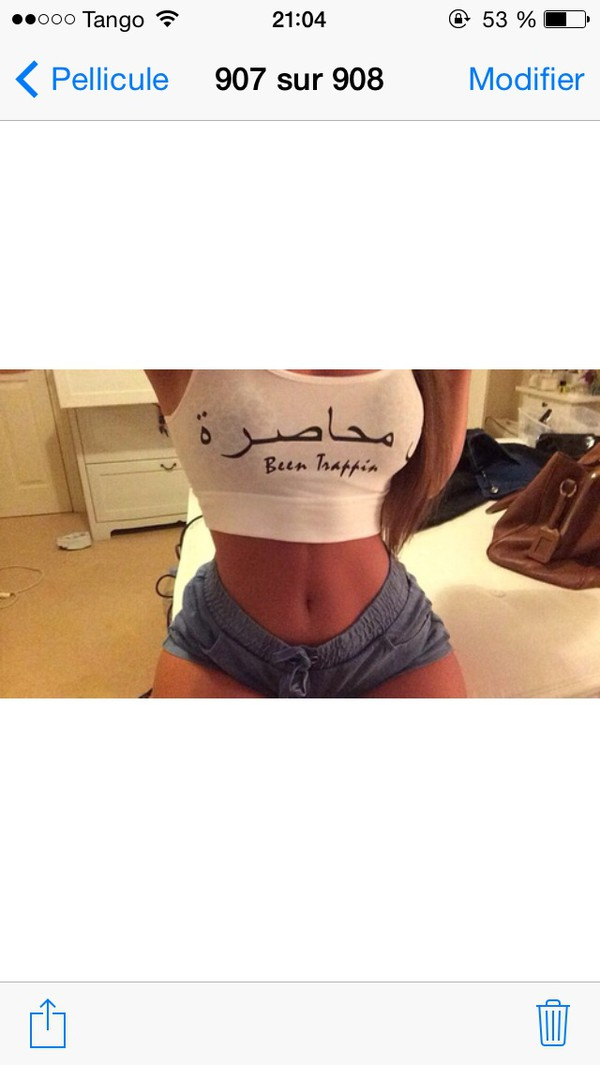 tank top arabic calligraphy arabic trappin black and white top white black sexy fit bomb crop tops been trappin trap trapstar arabic print shorts
