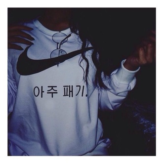 sweater grey sweater korean fashion korean style nike sweater original t-shirt
