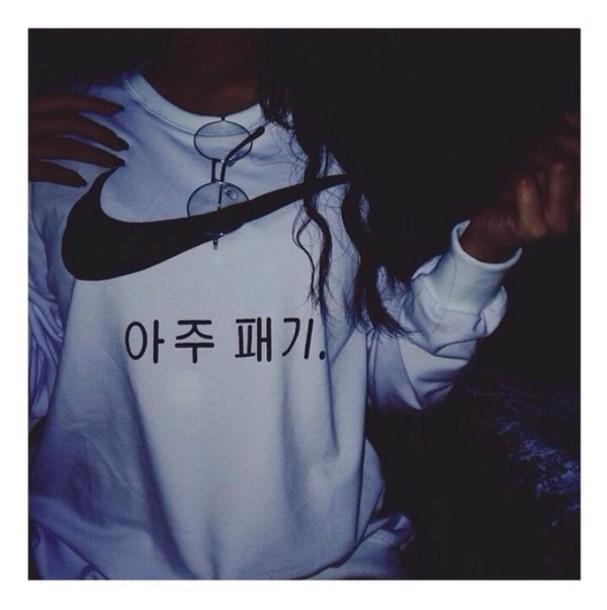 sweater grey sweater korean fashion korean style nike sweater original t-shirt
