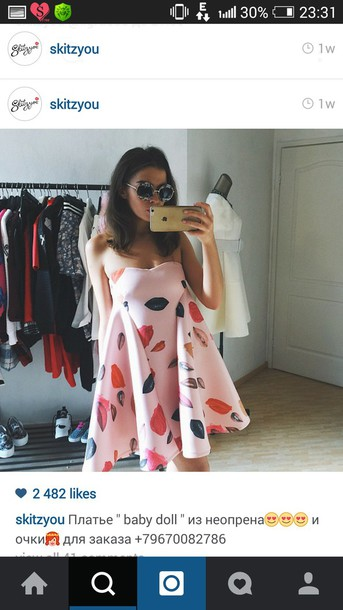 dress neoprene pink dress bustier dress