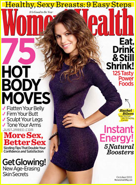 Rachel bilson covers 'women's health' october 2011