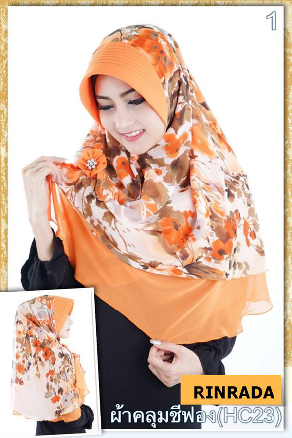 9fa5a35ebcc3d Amazon.com: Rinrada Women's Beautiful And Vintage Style Muslim Hijab ...