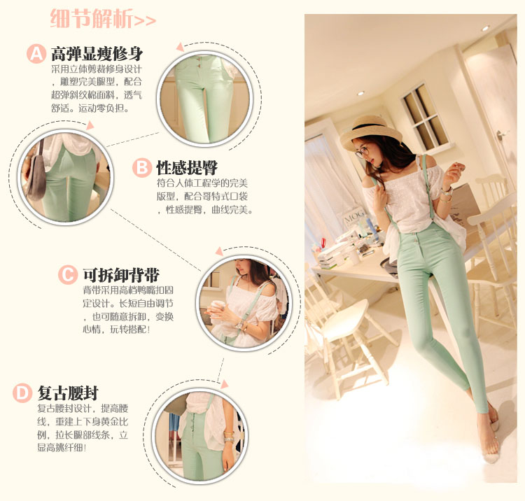Mint green high waist abdomen drawing suspenders pencil pants female disassembly bib pants-inPants & Capris from Apparel & Accessories on Aliexpress.com