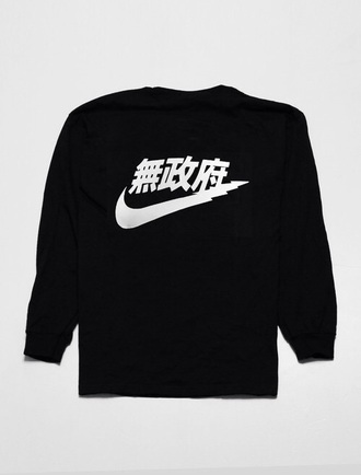 sweater nike noir chinese letters