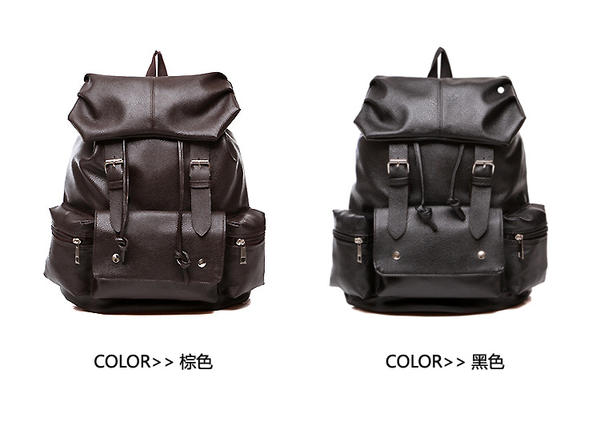 Leather Buckle Backpack | Crazy Backpacks