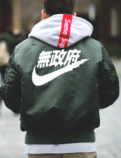 jacket,nike,supreme,bomber jacket,vintage,menswear,mens jacket,sweater,nike jacket,coat,nike air,nike sweatshirt,nike bomber jacket,nike bomber,color doesn't matter,olive green bomber jacket,nike bomberjack,green,khaki,khaki bomber jacket