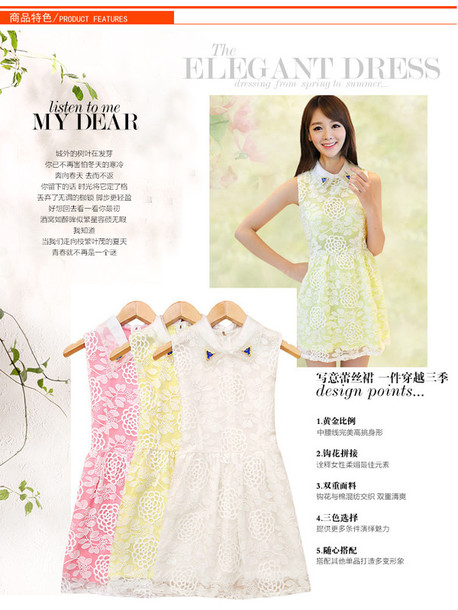 dress girl 24chinabuy spring lady women fashion