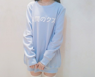 sweater japaneseaesthetic tumblr aesthetic aesthetic clothes japanese japanese fashion japanese shirts japanese sweater japanese sweatshirt