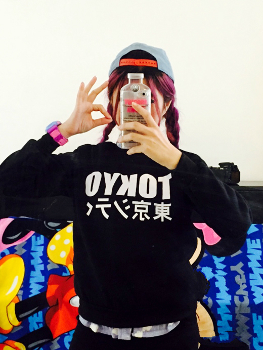 Japan black tokyo sweater · peachy amo · online store powered by storenvy