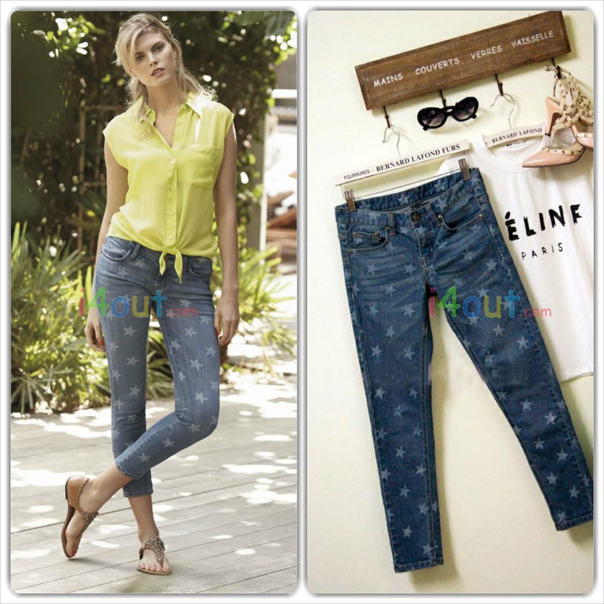 Slim fit starts print Demin Jeans