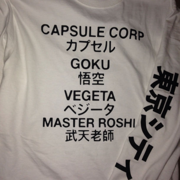 Shirt Dragon Ball Z Japanese Streets Cyber Ghetto Tumblr White
