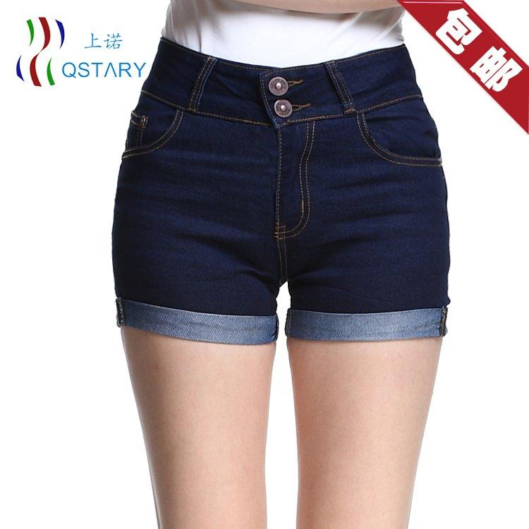 denim shorts high waist roll up hem buttons mm denim shorts plus ...