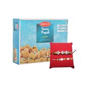 home accessory,rakhi for brother,online rakhi,buy stone rakhi online,rakhi sets,family rakhi,family rakhi set