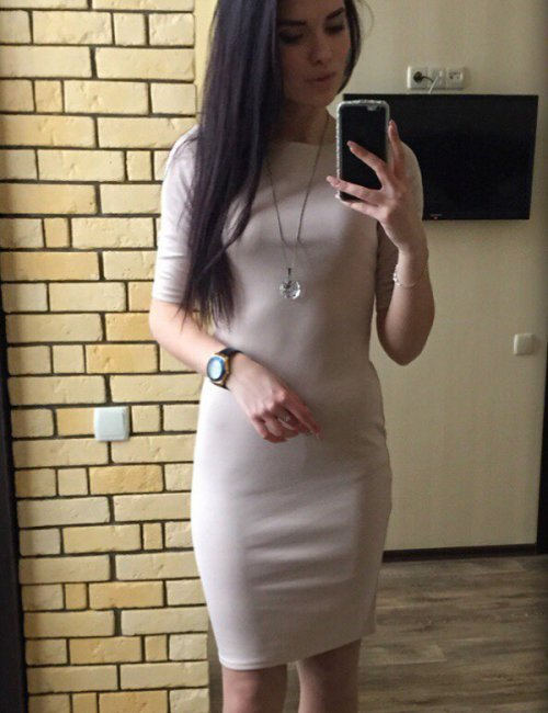 Women's Chic Cute Usual Bodycon Dress