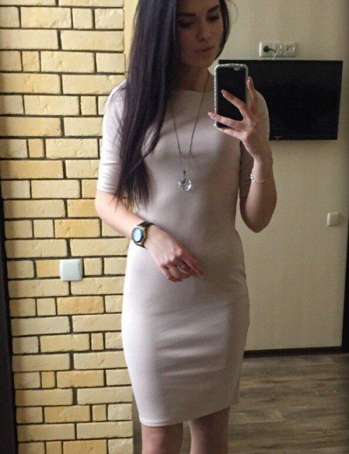 Women's Chic Cute Usual Bodycon Dress