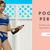 Agent Provocateur: Luxury Lingerie, Hosiery, Swimwear, Bridal, Beauty