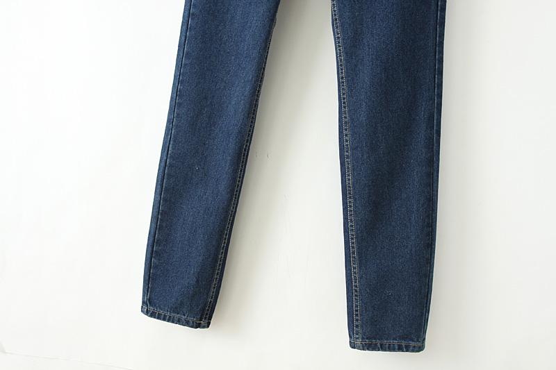 Retro Simple Style High Waist Jeans [FHBI0080] - PersunMall.com