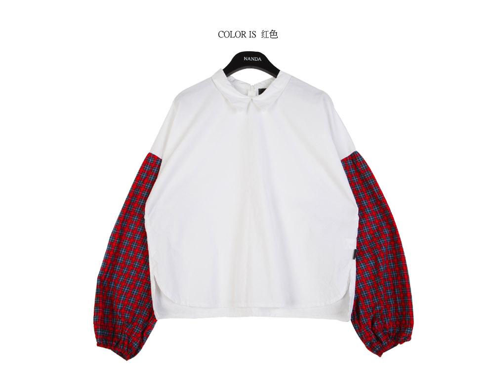 Collar plaid top