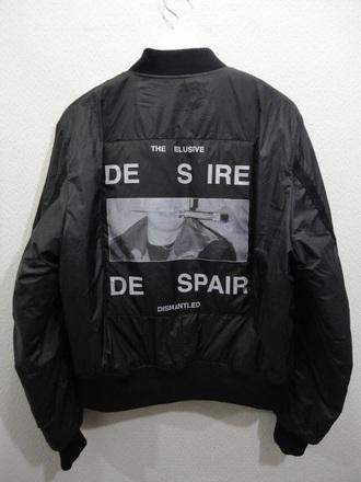 jacket black skirt black jacket