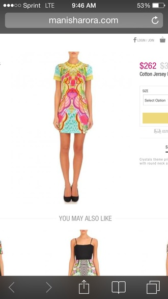 nicki minaj celebrity style fashion dress colorful style