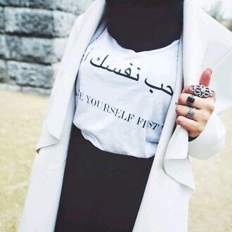 jumpsuit shirt tumblr shirt white t-shirt arabic arabic style saudi arabia hijab cardigan skirt white top black skirt white cardigan jacket jewelry jewels accessories