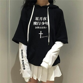 t-shirt shirt japanese black hipster emo edgy oversized asian tumblr alternative alternative rock alternative shirt internet streetstyle street